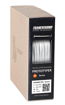 Cream tex 3d filament FDM