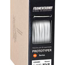 CERAMO BW 3D Filament FDM