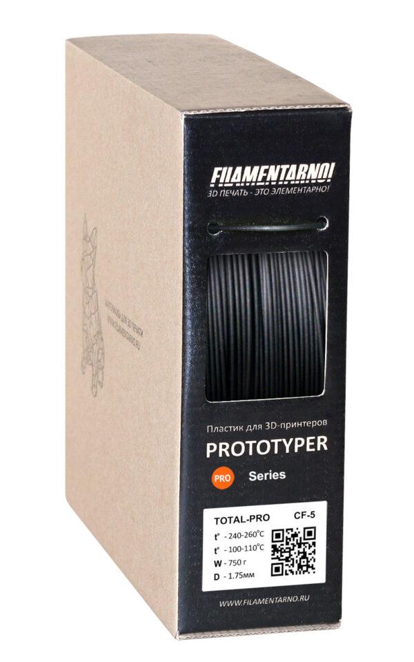 TOTAL PRO CF 5 3d filament
