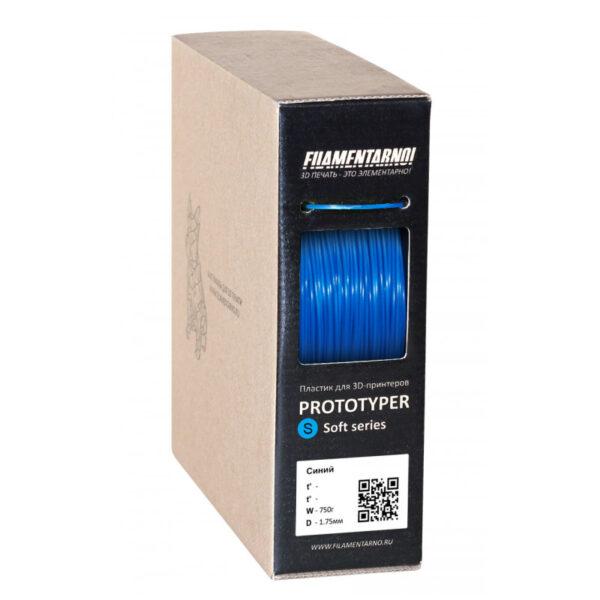 prototyper s soft 3d filaments